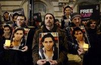 Премію Сахарова отримав саудівський в'язень сумління