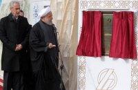 """Іран почав збагачення урану до 20%, Ізраїль нагадав про """"червону лінію"""""""