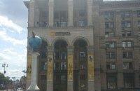 Укрпочта планирует через несколько лет продать Главпочтамт в Киеве