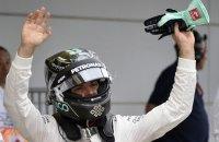 Mercedes выиграл Кубок конструкторов Формулы 1