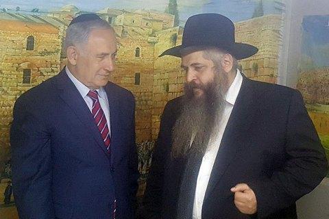"""Нетаньяху пригласили осмотреть """"городок беженцев"""" под Киевом"""