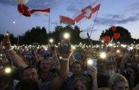 У Мінську на передвиборний пікет вийшли понад 60 тис. людей