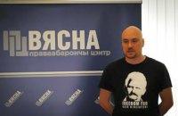 Режим Лукашенка влаштував обшуки в правозахисних організаціях