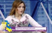 Луганская милиция разыскивает местную правозащитницу