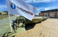 Житомирський бронетанковий завод передасть ЗСУ 26 БМП, вилучених у польського постачальника