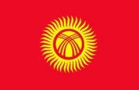 Россия профинансирует вступление Киргизии в Евразийский союз