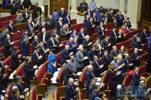 Рада утвердила проект судебной реформы в первом чтении