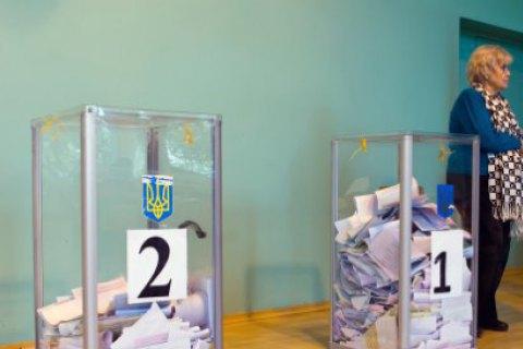 Кабмін подав законопроект про підвищення штрафів за порушення на виборах