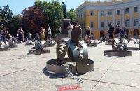 В Одесі встановили 122 капкани на підтримку політв'язнів Кремля