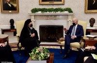 Байден и патриарх Варфоломей обсудили противодействие COVID-19 и изменениям климата