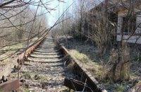 Україна витратить 908 млн грн на залізницю в Зоні відчуження