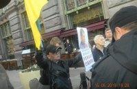 У Санкт-Петербурзі зарізали відому активістку
