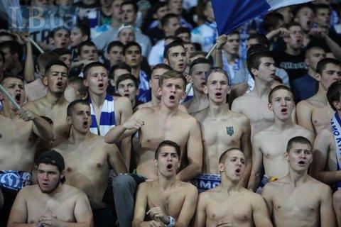 """Ультрас """"Динамо"""" несколько смягчили риторику относительно Луческу"""