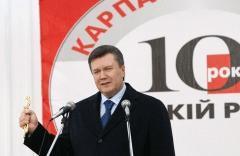 Янукович попросил у Алекперова $1 млрд, а тот просит шельф