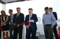 У Київській області побудують завод з переробки плазми крові