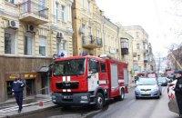 В центре Киева призошел пожар в жилом доме