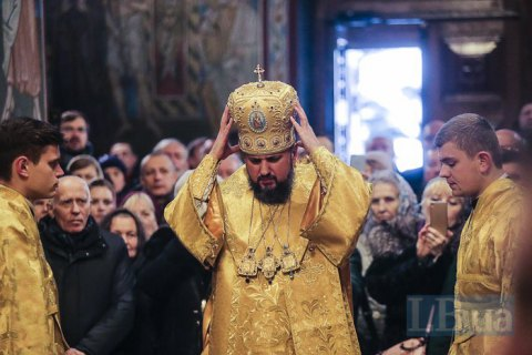 ПЦУ получит статус патриархата, когда ее признают другие поместные церкви, - Епифаний