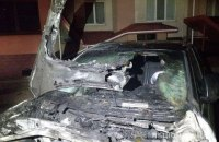 У Рівному спалили автомобіль депутату обласної ради