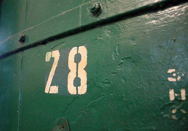 28, в якій сидить Медведько (справа Бузини), Ляшук (Моджохед - торнадівець, білорус), Колесніков (Білий Молот)
