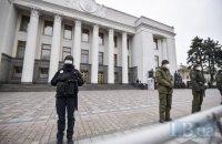 Рада отменила пленарные заседания до конца карантина и разрешила комитетам собираться онлайн