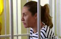 Печерський суд знову наказав закрити справу проти Шепелєвої