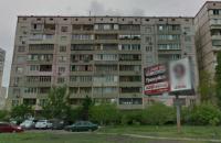 Мошенники украли у киевской пенсионерки квартиру на Позняках