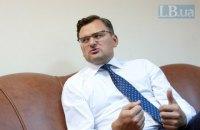 Кулеба не бачить можливостей для виплати пенсій на окупованому Донбасі