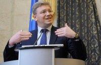 Фюле: саммит покажет, что цели евроинтеграции Украины не изменились