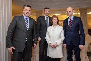 Ukrainian crisis: February 5