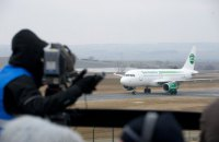 Немецкая авиакомпания Germania объявила о банкротстве