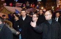 Кличко та Яценюк близько години очікують зустрічі з Януковичем