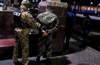 СБУ поймала еще нескольких харьковских пограничников на переправке нелегалов