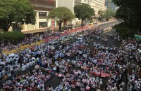У М'янмі розпочався загальний страйк