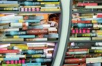 Уряд виділив 1 млн грн на участь України у Франкфуртському книжковому ярмарку
