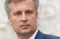 Наливайченко: решение КС - это политическая взятка парламенту