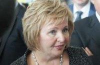 Минюст РФ вынес предупреждение фонду под патронажем бывшей жены Путина