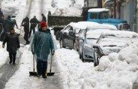 ДАІ оприлюднила перелік доріг, перекритих через сніг