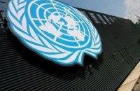 ООН: кібервійна з боку РФ становить серйозну загрозу безпеці
