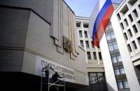 Анексію Криму оскаржили у Конституційному суді РФ