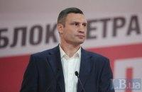 Кличко став рекордсменом за кількістю витрачених на вибори грошей, - КВУ