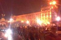 Під офісом СКМ у Києві відбулися сутички