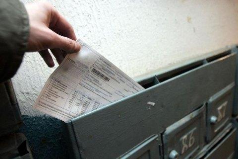 Київ ввів нову систему оплати послуг ЖКГ