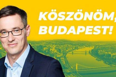 Партия Орбана проиграла выборы мэра Будапешта