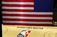 В НБА обсуждают досрочное завершение сезона в знак протеста против полицейского произвола