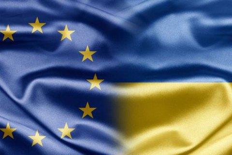 Парламентский комитет ассоциации Украина-ЕС выступил с заявлением перед саммитом в Брюсселе