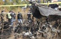 Слідчі назвали основну причину катастрофи літака Ан-26 під Чугуєвим