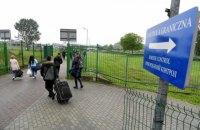 Парламент Польщі підтвердив оголошення надзвичайного стану на кордоні з Білоруссю