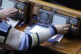 Рада одобрила вступление Украины в Энергетическое сообщество