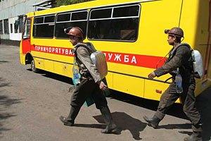В Енакиево завалило трех шахтеров