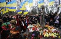 Украина почтила минутой молчания жертв Голодомора